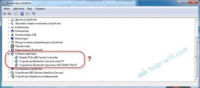 Как включить беспроводную сеть на ноутбуке Lenovo b590?