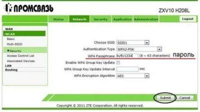 Как изменить пароль доступа к вай фай Белтелеком?