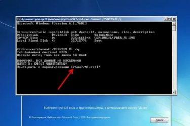 Как отформатировать диск с Windows XP через биос?