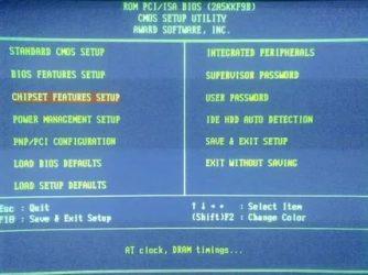 Как загрузить компьютер в безопасном режиме через биос?