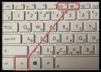 Как уменьшить яркость на компьютере кнопками?