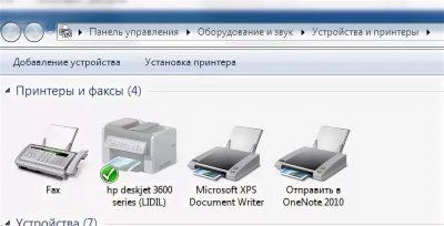 Как включить принтер если пишет что он отключен?