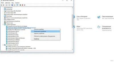Как включить беспроводную сеть на ноутбуке Dell?