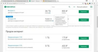 Как снять ограничение скорости интернета на Мегафон?