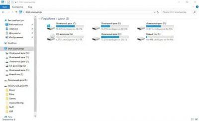 Как удалить локальный диск в Windows 10?