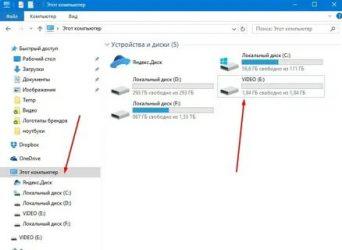 Как отформатировать флешку на Windows 10?