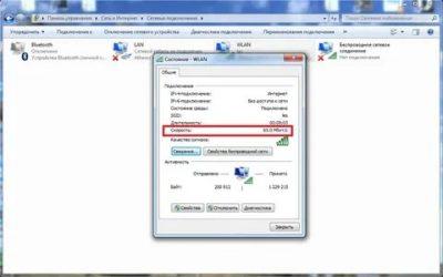 Как узнать скорость Wi Fi на ноутбуке?