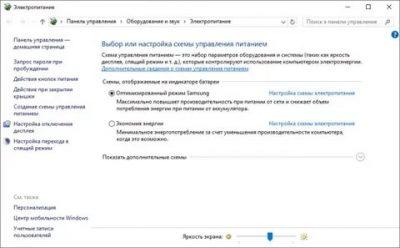 Как перевести компьютер в спящий режим Windows 10?