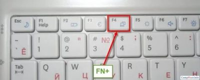 Как переключить экран на ноутбуке?
