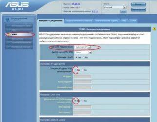 Как подключить роутер Asus RT g32?