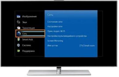 Как работает интернет в телевизоре?