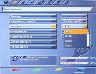 Как настроить Триколор ТВ на компьютере?