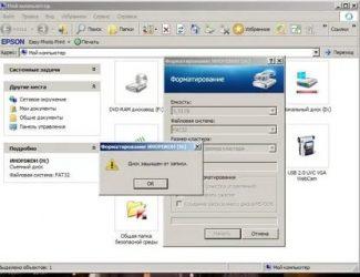 Как отформатировать флешку если диск защищен от записи?