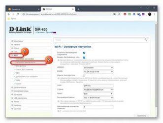 Как восстановить пароль от роутера D Link?